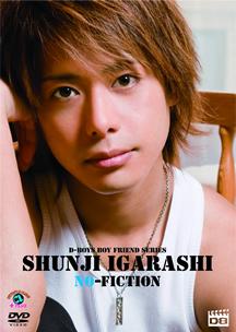 Vol. 1: Igarashi Shunji - No-Fiction Cv_clv10