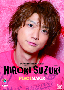 Vol. 3: Suzuki Hiroki - Peacemaker Cv_clv12