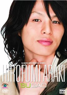 Vol. 4: Araki Hirofumi - Sugao Cv_clv13