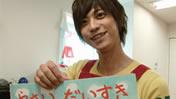 Vol. 3: Suzuki Hiroki - Peacemaker Szk_0410