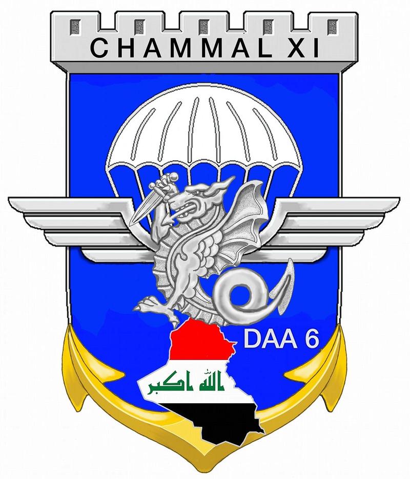 17° rgp chammal 11 Chamma11