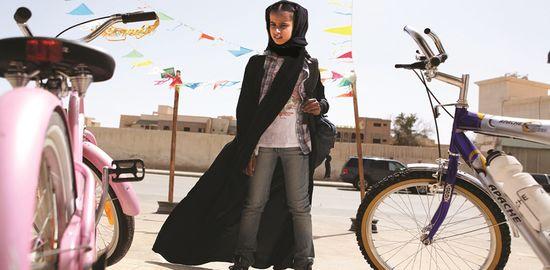 موقع ثانوية عمر بن عبد العزيز الإعدادية - البوابة Wadjda10