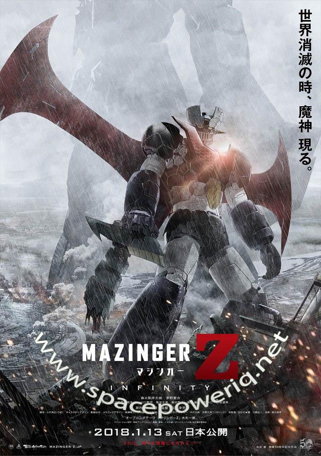 حصريا فيلم Mazinger Z: Infinity مترجم عربي  15234010