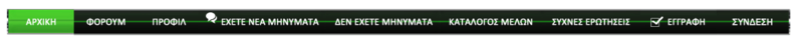 Black green navigation bar (GR) Screen95