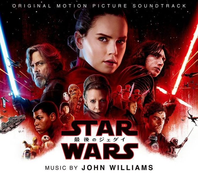 8 - Star Wars VIII - The Last Jedi - La B.O. Bo_0310