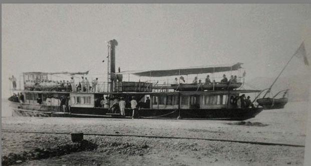 [Les ports militaires de métropole] TOULON au début des années 60 - Page 24 Ancetr10