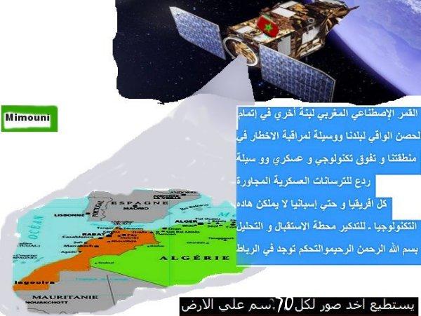 algerie -   الجزائر هي العائق الوحيد في رفع الإستعمار عن سبتة و مليلية  L'Algérie est le seul obstacle qui empeche la décolonisation de Ceuta et Melilia Satell10