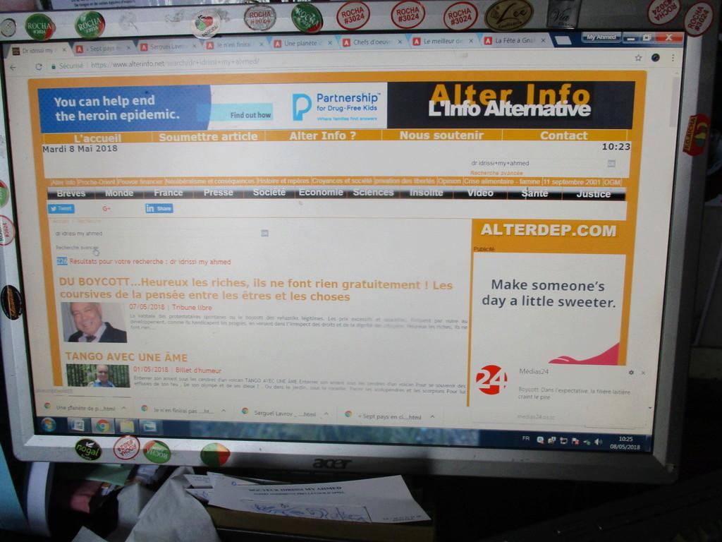VISITE D'AMIS DE BOTTU A M. RACHID EL MANSOUR Img_2810