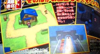Foro gratis : Pokemporio - Portal Foropo14