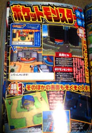 Foro gratis : Pokemporio - Portal Foropo16
