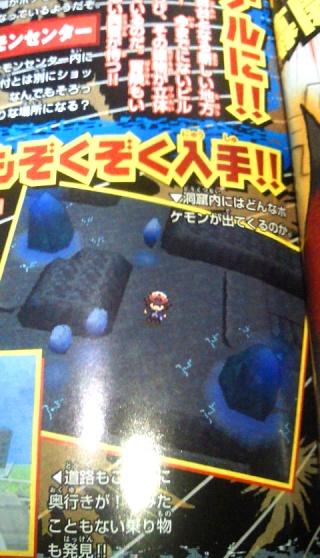 Foro gratis : Pokemporio - Portal Foropo22