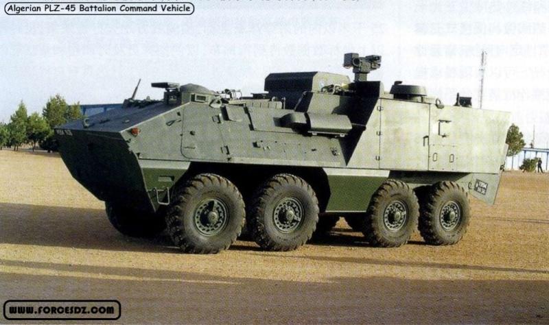 القوات البرية الجزائرية  Plz-4511