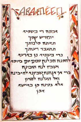 Dialecte originel de la prière du Seigneur Notre-10