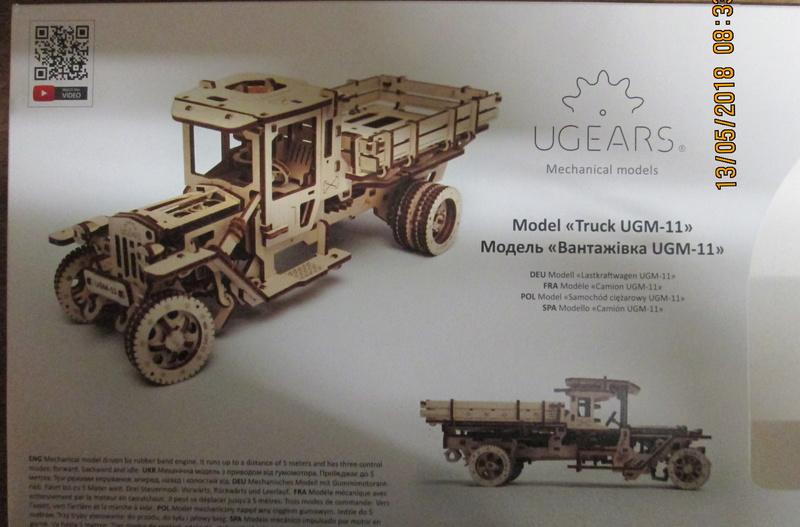 camion en bois Img_2430