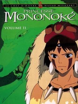 Princesse Mononoké  97827210