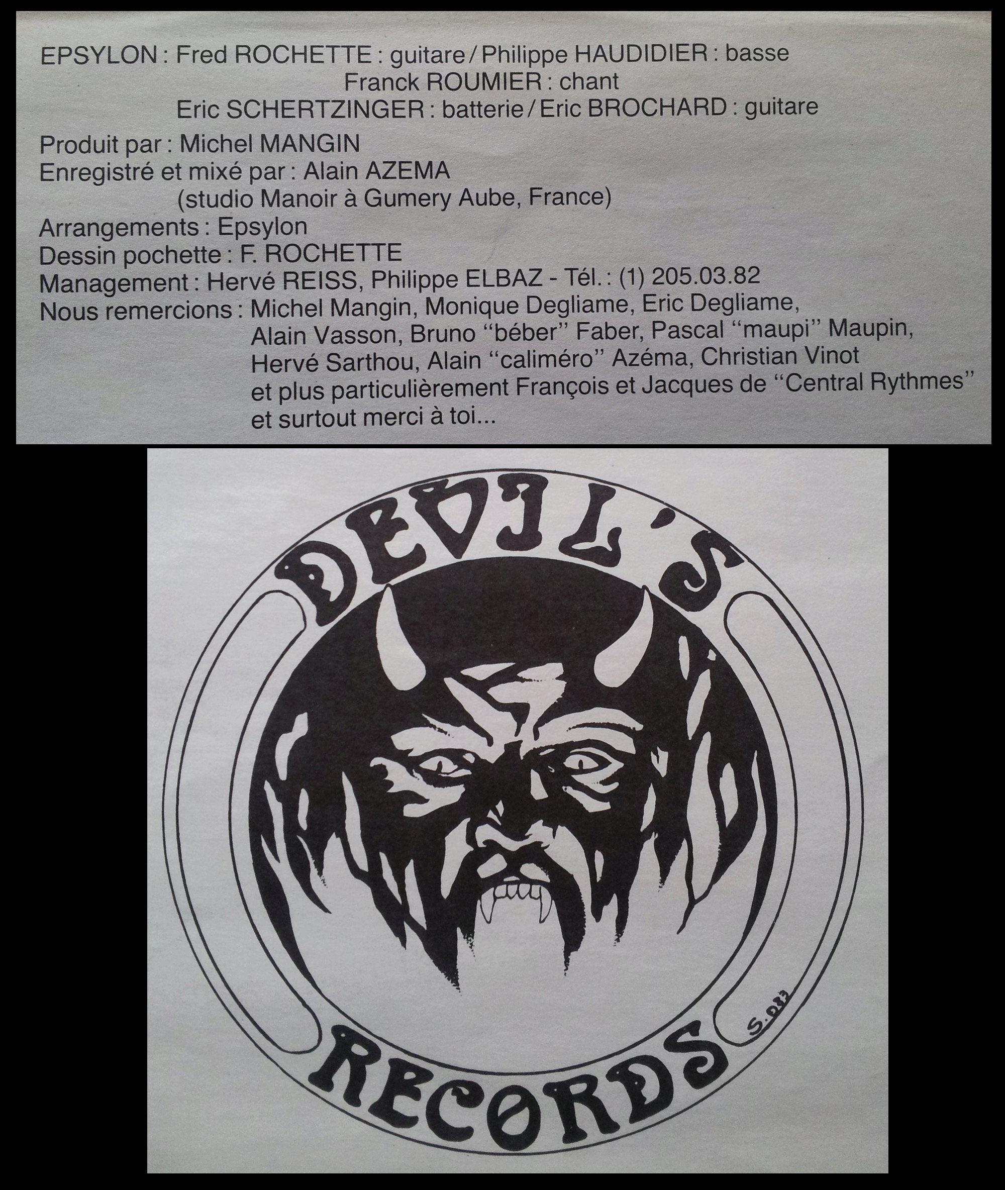 EPSYLON 1er album (1985) le vinyle vu de plus près ...   0411