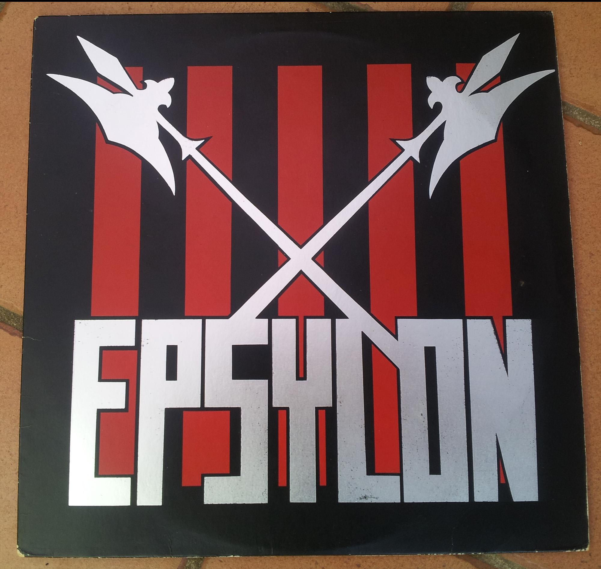 EPSYLON 1er album (1985) le vinyle vu de plus près ...   0611