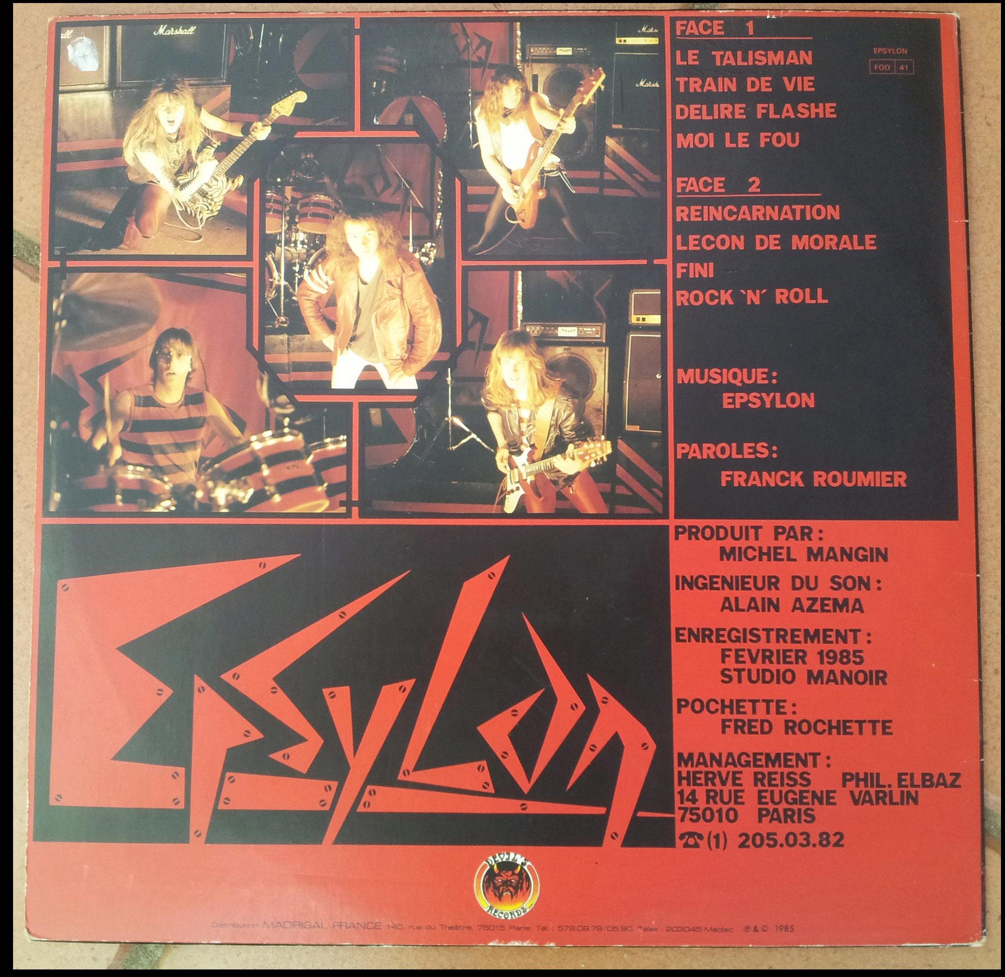EPSYLON 1er album (1985) le vinyle vu de plus près ...   0710