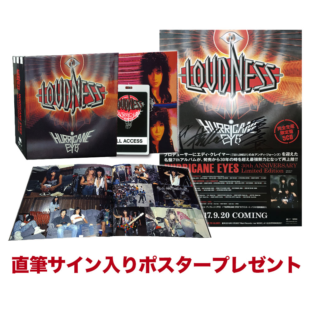LOUDNESS Hurricane Eyes (1987-2017) (30th Annyversary Limited Edition) (4cd) Heavy Metal JAPON 11211610