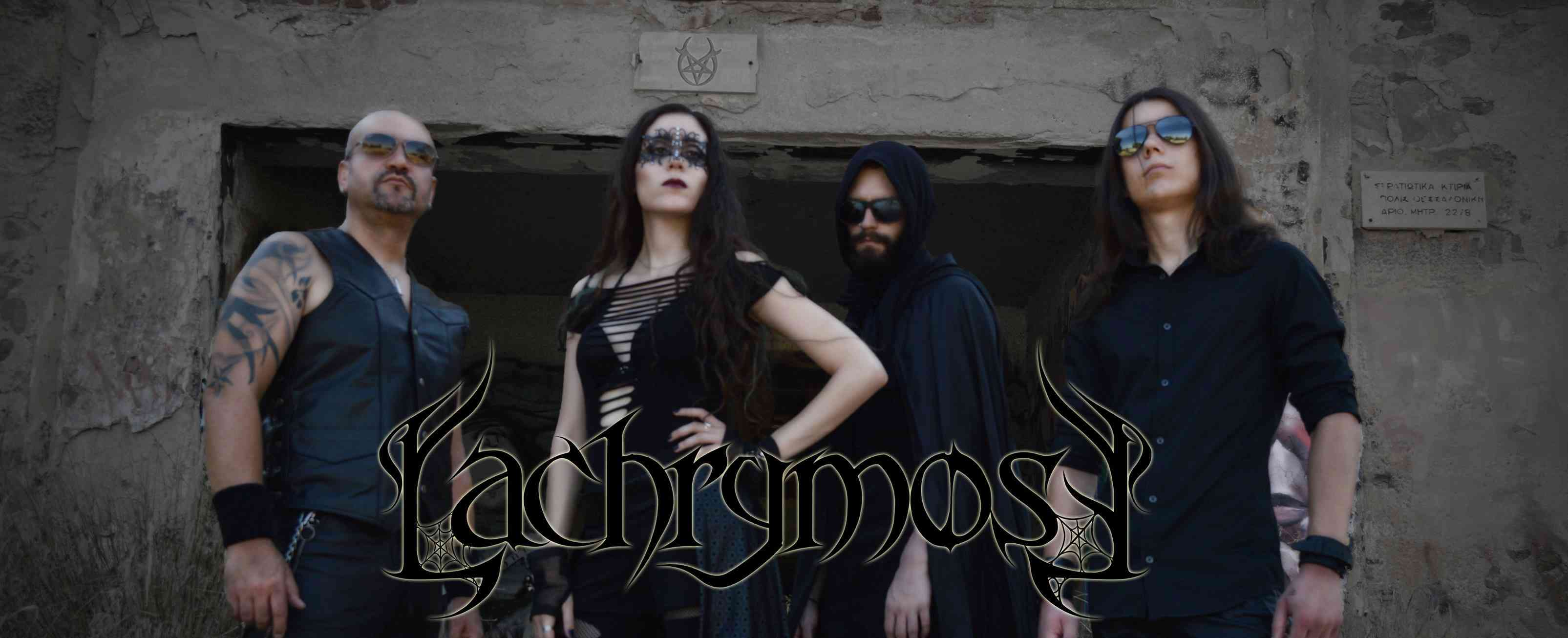 LACHRYMOSE The Unseen (2018) EP Gothic/Doom Metal Grèce 14991210