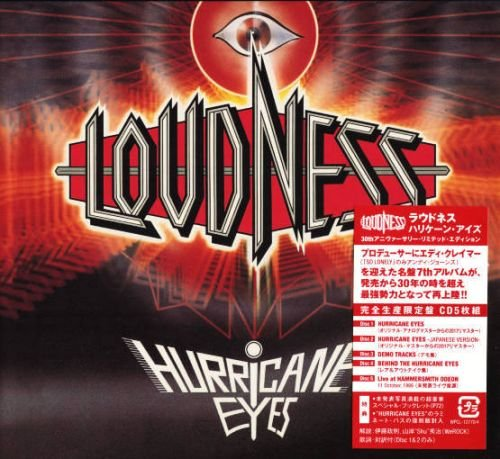 LOUDNESS Hurricane Eyes (1987-2017) (30th Annyversary Limited Edition) (4cd) Heavy Metal JAPON 15390810