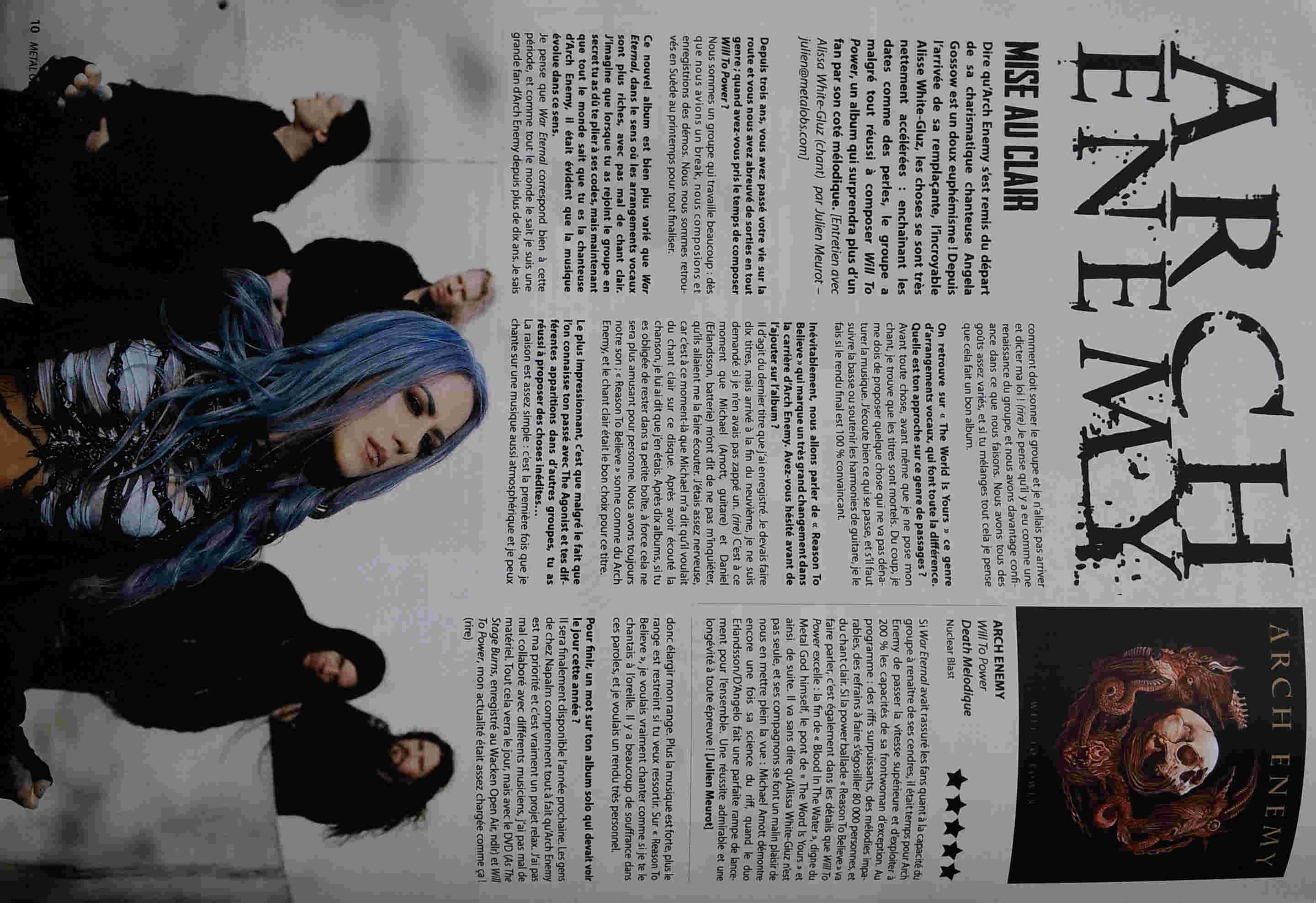 ARCH ENEMY Will To Power (2017)  20171020