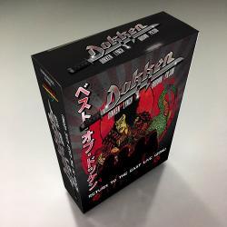 DOKKEN 'Return to the East Live 2016 (Limited Box Set CD et DVD) (2018) Heavy Metal U.S.A  2212610