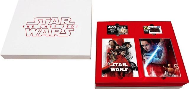 Star Wars - Les Derniers Jedi (Star Wars: The Last Jedi) - Boîte Premium JAPAN 61t49l10