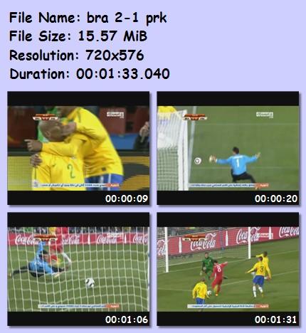 ميديا وأهداف كأس العالم 2010 54610