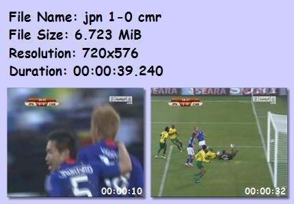 ميديا وأهداف كأس العالم 2010 6510