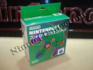 ::: Ninn64 Collection ::: N64_ja23