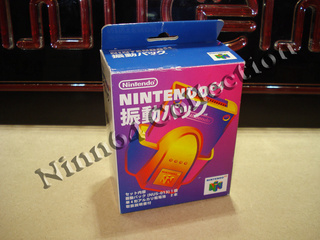 ::: Ninn64 Collection ::: N64_ja24
