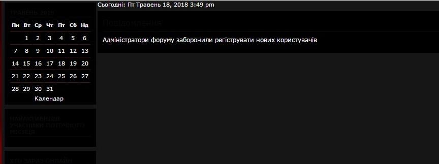 Регистрирование новых пользователей запрещено Администрацией Ieaezz10