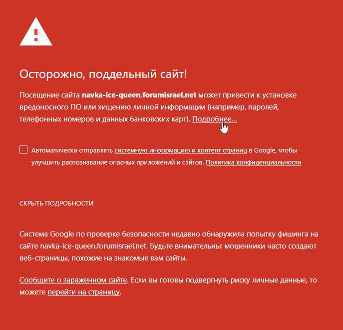 Пользователь заблокирован системой форумов Image_10