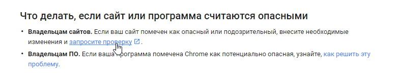 Пользователь заблокирован системой форумов Image_11