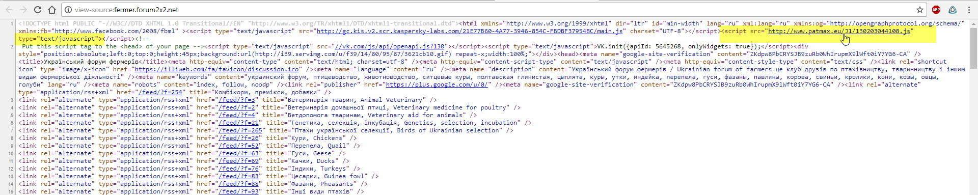 Patmax, - Открывается страница скрипта с украшением Patmax.eu Image_18