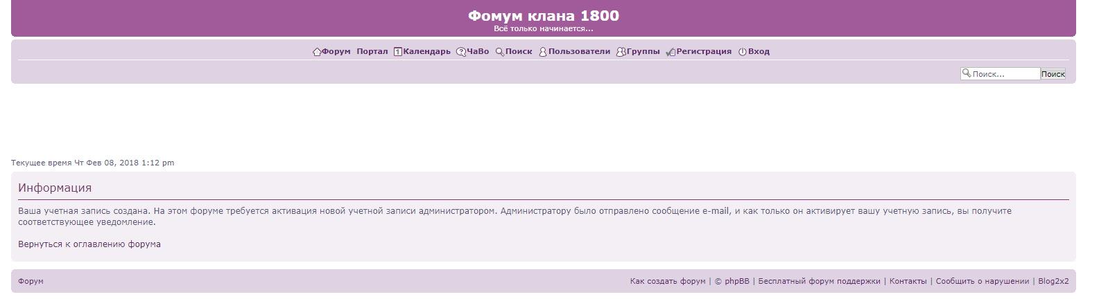 регистрация новых пользователей Image_20