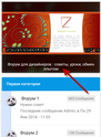 Мобильная версия форума Opisan10