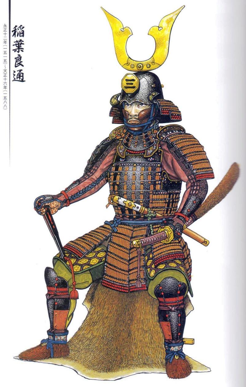 RECHERCHE SUR ARMURE SAMOURAÏ Inaba_10