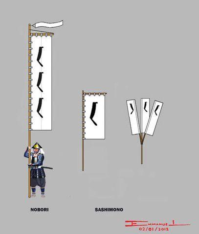 RECHERCHE SUR ARMURE SAMOURAÏ Ono_ha12