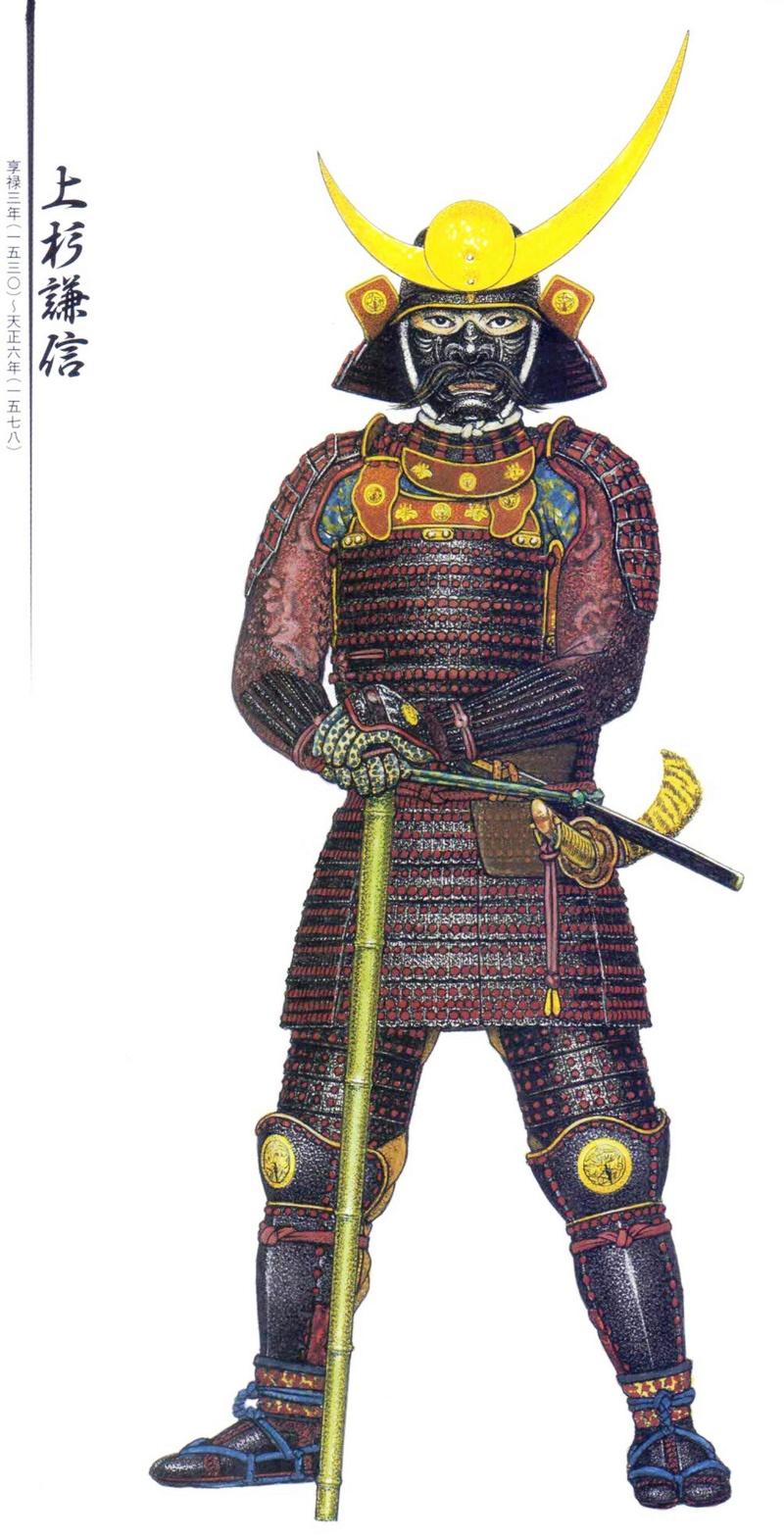 RECHERCHE SUR ARMURE SAMOURAÏ Uesugi10