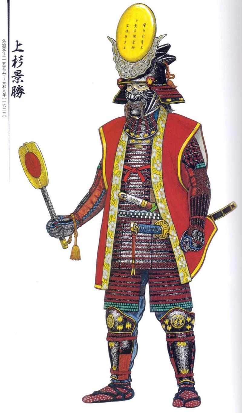 RECHERCHE SUR ARMURE SAMOURAÏ Uesugi11