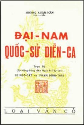 Đại Nam Quốc Sử Diễn Ca Dainam10