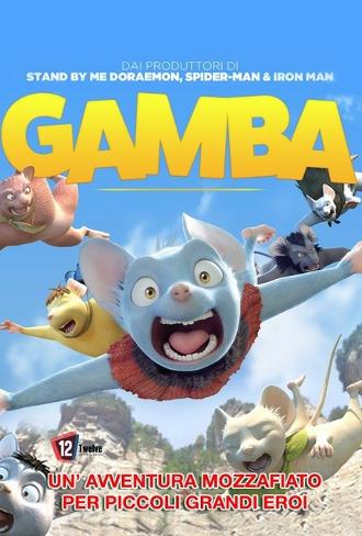 [film] Gamba (2015) Cattur24