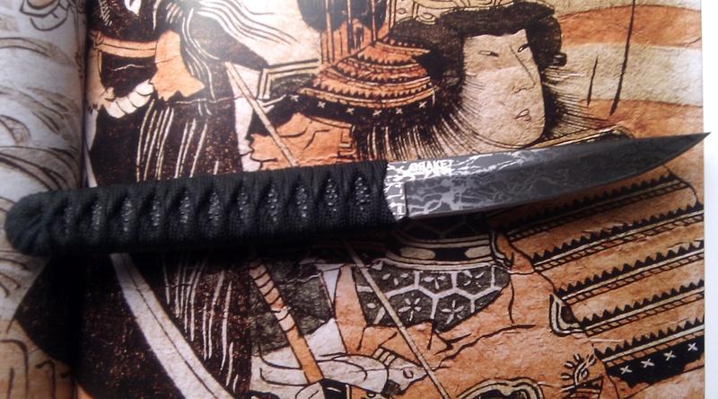 CRKT Obake: The Elegegant Blade Samura10