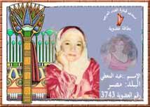 صور الفنانة شادية زمااااااااااان بالوان عادل الاكشر  - صفحة 7 _ooa10