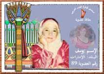 سلوا صيامكم مع  فوازيرافلام شادية 2012 - صفحة 5 Aui10