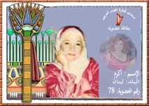 فيلم ليلة العيد ( ردود وتعليقات ) Do10