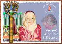 تلوين وتصميمات حليم العراقي للمحبوبة شادية  - صفحة 2 Oao10