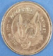 Yvré-l'Évêque (72530) Papea10